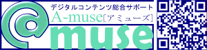 A-muse [アミューズ]
